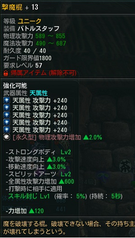 20120814205301271.png