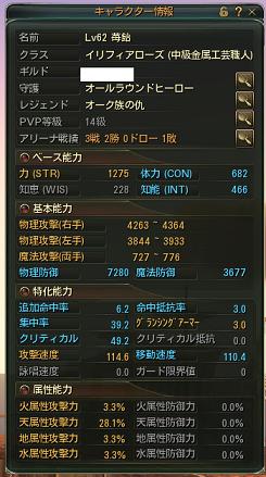 20130320110355ade.png