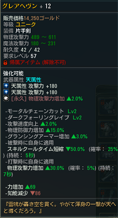 201303201110527c2.png