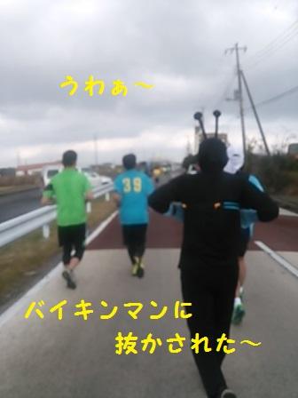 20141201151554adb.jpg
