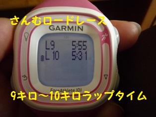 141204-10