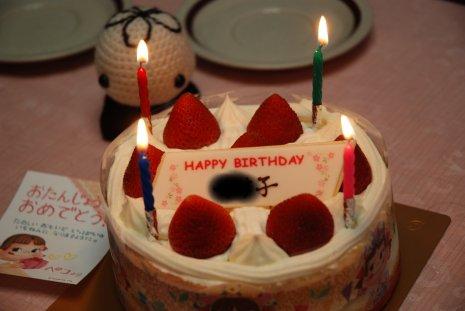 birthday17-4.jpg