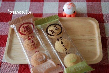 sweets17-1.jpg