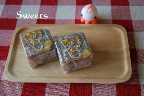 sweets17-2.jpg