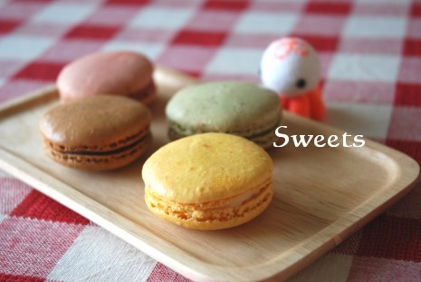 sweets17-3.jpg