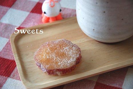sweets17-4.jpg