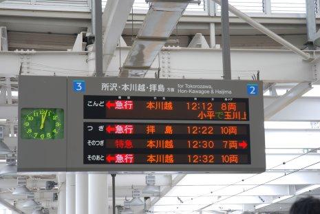tokyo17-47.jpg