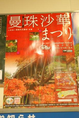 tokyo17-53.jpg