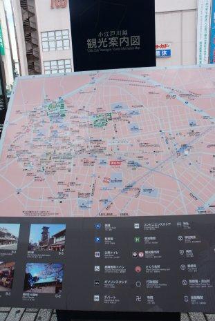 tokyo17-54.jpg