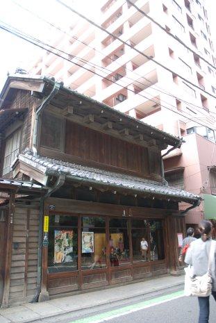 tokyo17-56.jpg