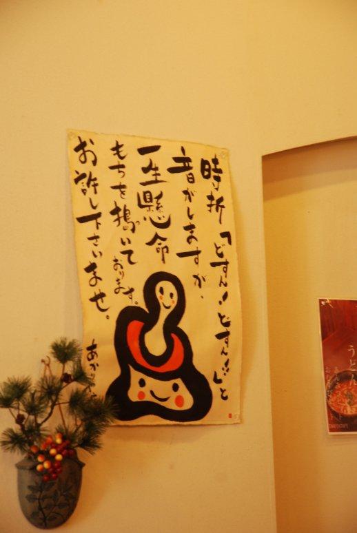 tokyo17-61.jpg