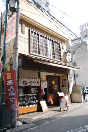 tokyo17-62.jpg