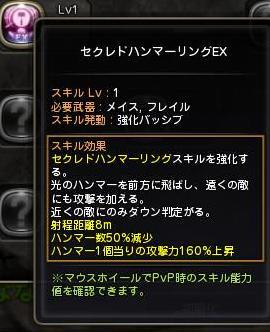 EX.jpg