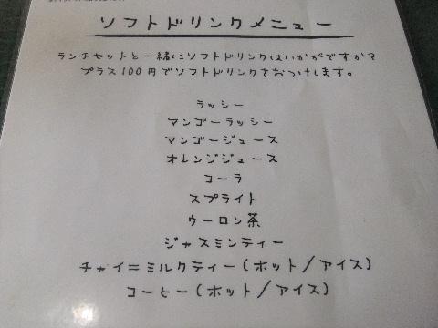 DSCF0456_20120706230549.jpg