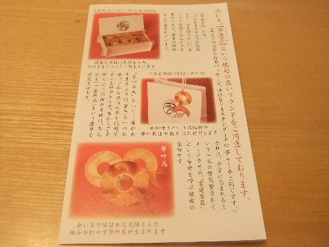DSCF0776_20120709082150.jpg