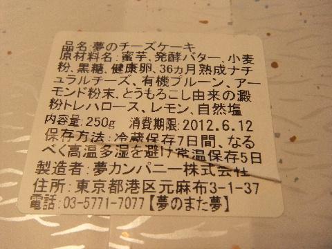 DSCF0779_20120709082111.jpg