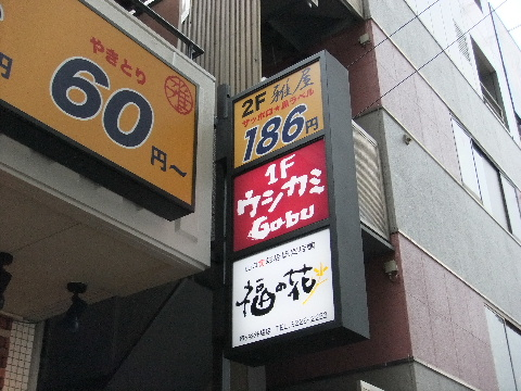 DSCF0865.jpg
