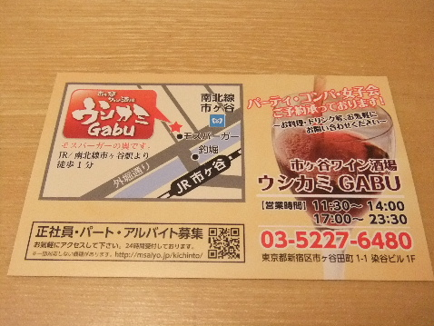 DSCF0870_20120718062519.jpg