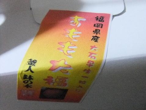 DSCF1167_20120803201332.jpg