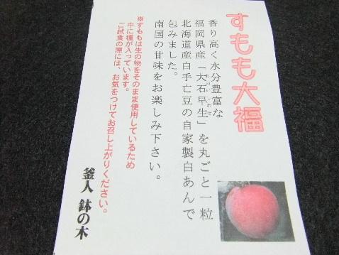 DSCF1171_20120803201332.jpg