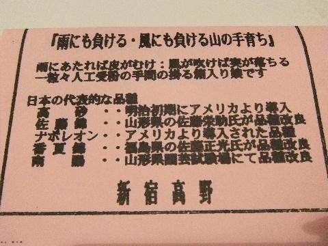 DSCF1611_20120817182940.jpg
