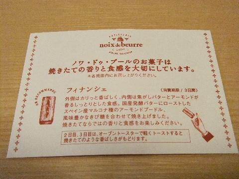DSCF1771_20120819094031.jpg