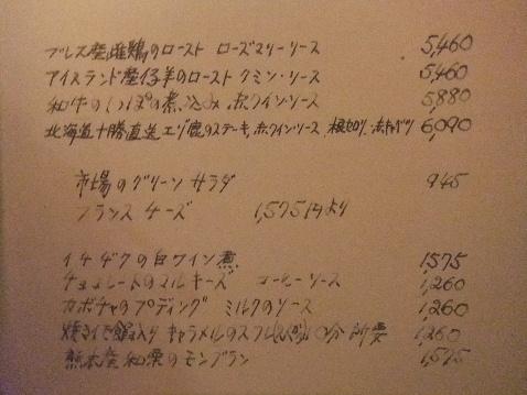 DSCF1845_20120717161139.jpg