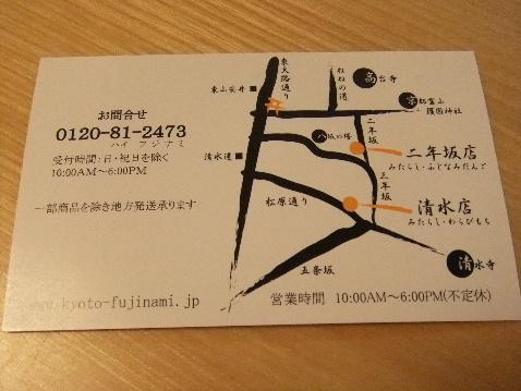 DSCF2122_20120907213128.jpg