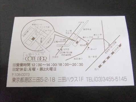 DSCF2150_20120717160614.jpg