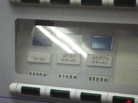 DSCF2612.jpg