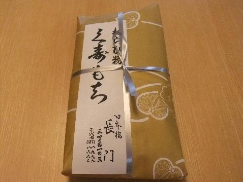 DSCF2943_20120916093906.jpg