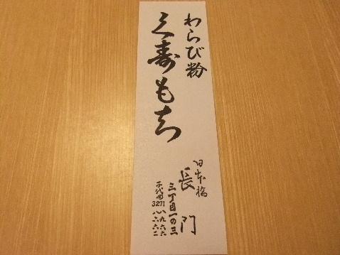 DSCF2944_20120916093905.jpg