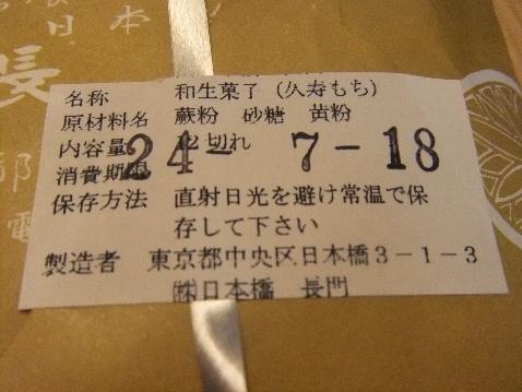 DSCF2946_20120916093905.jpg