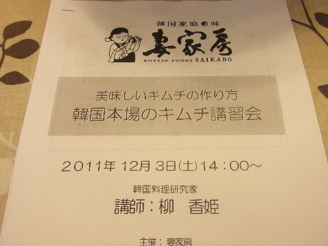 DSCF3080_20120819085942.jpg