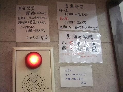 DSCF3220_20120819074931.jpg