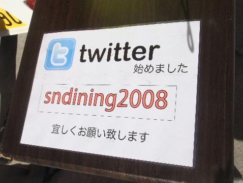 DSCF3245_20120903040353.jpg