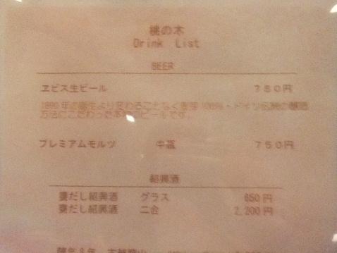 DSCF3804_20120917083946.jpg