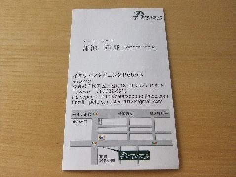 DSCF3807_20120810180857.jpg
