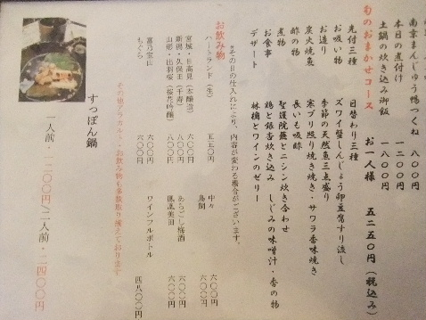 DSCF3922_20120916083918.jpg
