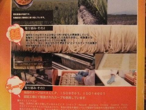 DSCF4064_20120817165236.jpg