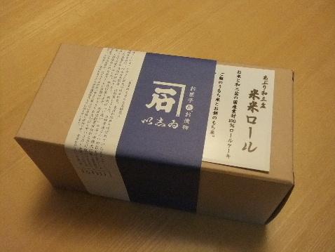 DSCF4106_20120922093358.jpg