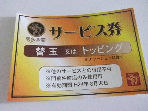 DSCF4108_20120817165434.jpg