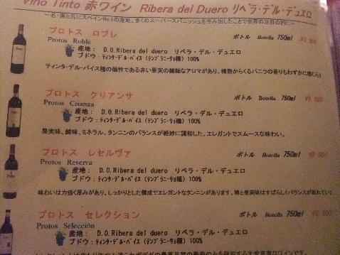 DSCF4241_20120930212927.jpg