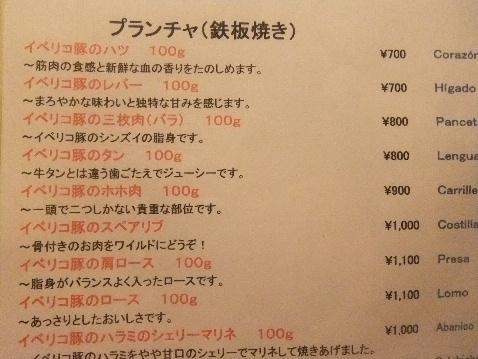 DSCF4291_20120930212316.jpg