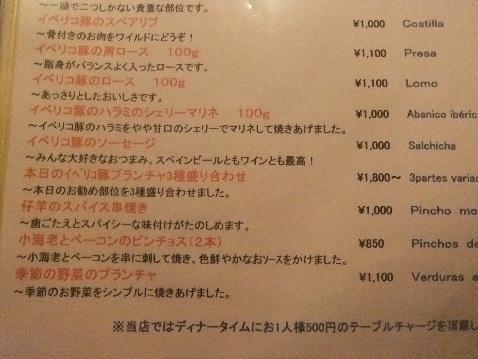 DSCF4292_20120930212316.jpg