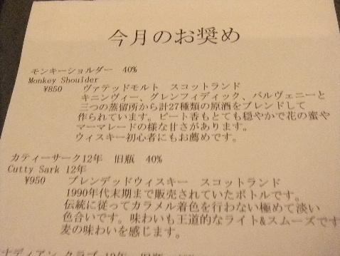 DSCF4360_20120929093045.jpg