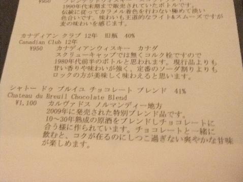 DSCF4361_20120929093045.jpg