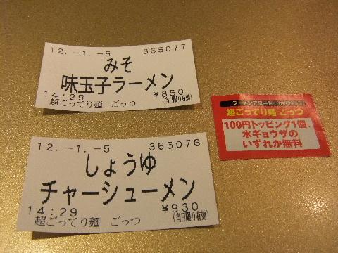 DSCF4605_20121005061555.jpg