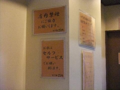 DSCF4609_20121005061554.jpg