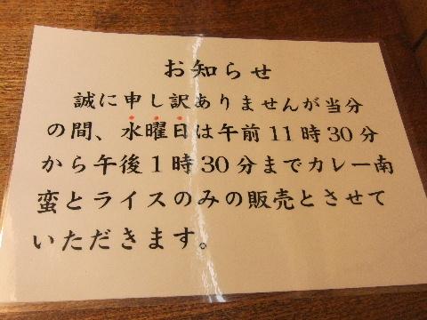DSCF4842_20121017050320.jpg